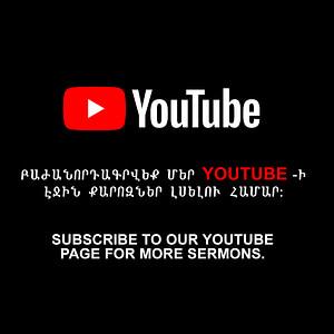 Subscribe to Haytnutyun Youtube